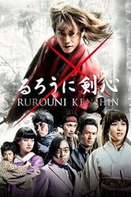 Rurouni Kenshin Part I: Origins (2012)